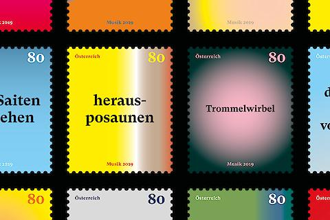 Österreichische Post, stamp series Music (competition) — Stamp Design